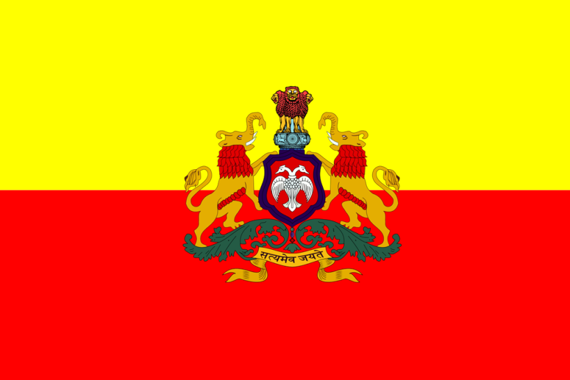 Not Just Karnataka Every State In India Should Have A Flag Clear
